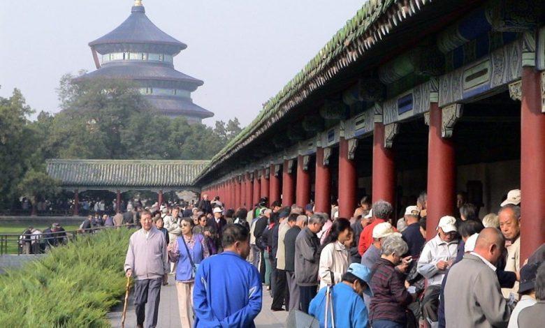 popis prebivalstva. kitajska,