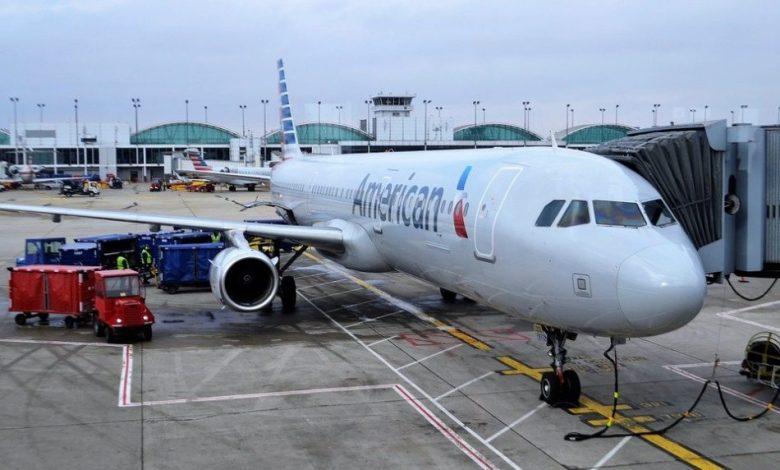 American Airlines, živali