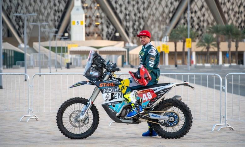 Dakar 2021 Simon Marčič stadion