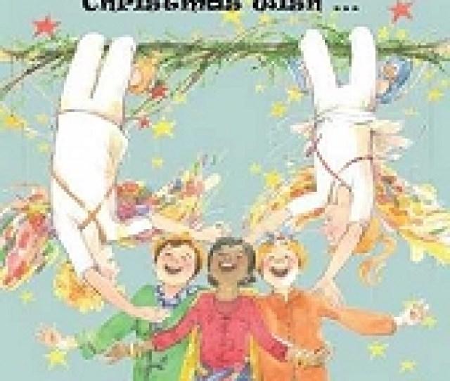 Peace On Earth Everyones Christmas Wish By Sheila Wilson