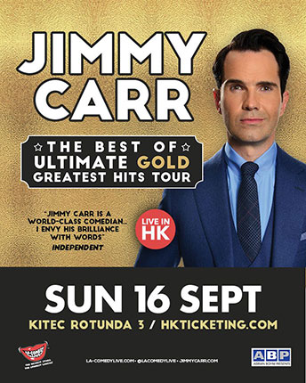 Jimmy Carr The Best of Ultimate Gold Greatest Hits จิมมี่ คาร์ สุดยอดมุกฮาหลุดโหลก