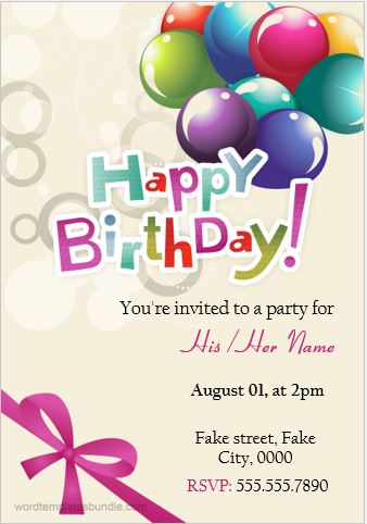 Birthday Invitation Cards For Ms Word
