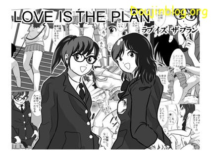 (同人誌) [121219] [I/H/R] LOVE IS THE PLAN Chapter6 (Final Chapter)