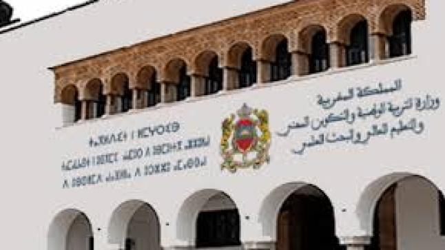 وزارة أمزازي توضح حقيقة بلاغ توقيف الدراسة .