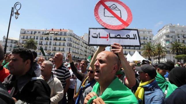 الأمم المتحدة تجتمع بنشطاء حقوقيين لدراسة تدهور وضع الحريات في الجزائر