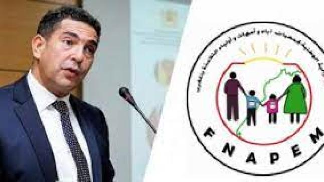 الفيدرالية الوطنية لجمعيات آباء و أمهات و أولياء التلامذة بالمغرب تعرب في بيان لها عن قلقها من الأوضاع التعليمية