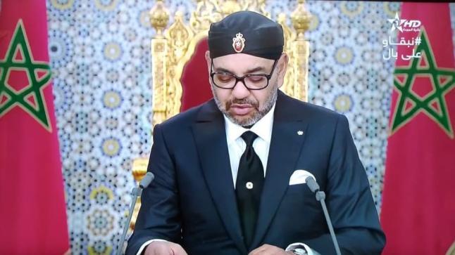 الملك محمد السادس يبعث برقية تعزية الى أمير الكويت في وفاة شقيقته