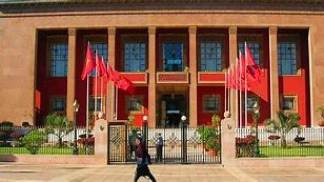 الاتحاد الاشتراكي يتصدر نتائج الانتخابات البرلمانية باقليم سيدي بنور