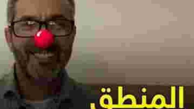 """الاعلام يفضح المعتوه """"سعيد بن سديرة """" و يصفه بالكائن الافتراضي الغبي"""