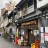 コスパ最強の焼肉屋ランチ〜京橋〜