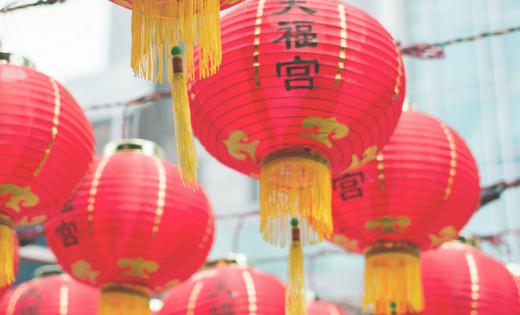 Traditions du nouvel an chinois - anna chen life coach de vie - back