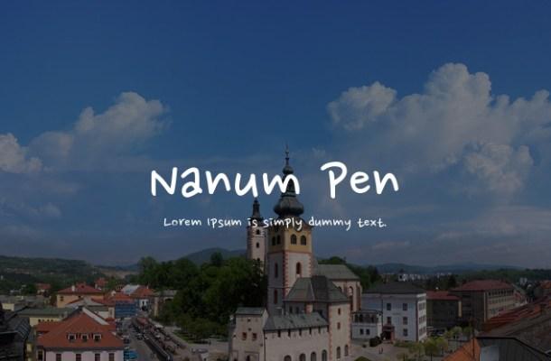 Nanum Pen Script Font