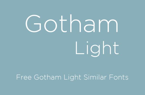 gotham light