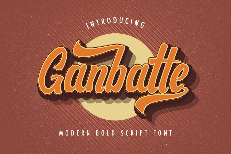 Ganbatte-Font