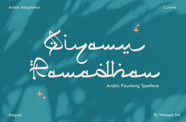 Qiyamu-Ramadhan-Font