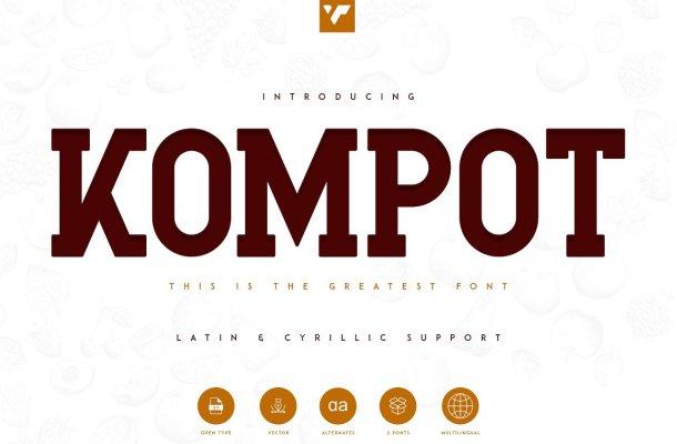 Kompot-Font