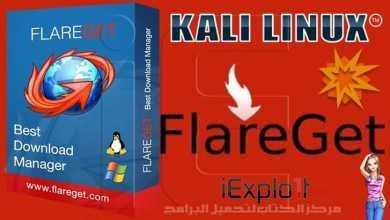 Photo of تحميل برنامج فليرجيت مانجر 2019 FlareGet Download Manager