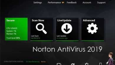 Photo of Télécharger Norton AntiVirus 2019 Proteger Vos PC et Mobile