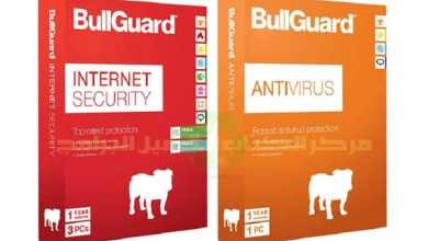 Photo of Télécharger BullGuard AntiVirus 2019 Pour PC et Mobile