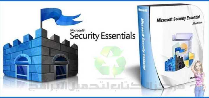 Download Microsoft Security Essentials 2020