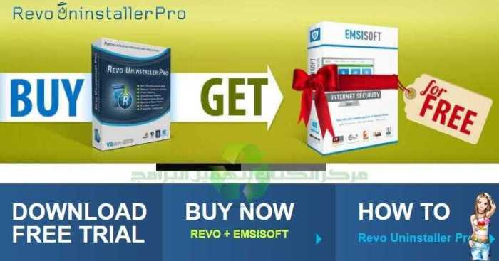 Download Revo Uninstaller 2019 Delete Software for Free