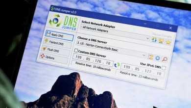 Photo of Descargar DNS Jumper 2019 Gratis Para Todo Sistema Windows