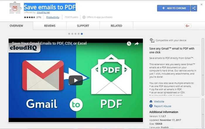 تحميل تطبيق Save Emails to PDF حفظ رسائل البريد في ملفات PDF