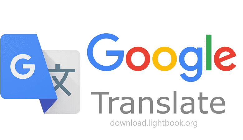 تحميل ترجمة جوجل 2020 Google Translate للموبايل بدون إنترنت