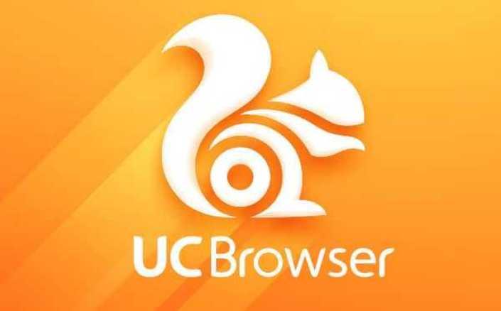 تحميل متصفح يو سي UC Browser 2019 للكمبيوتر والموبايل