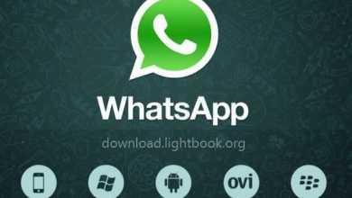 Photo of Télécharger WhatsApp Gratuit 2019 Pour PC et Mobile