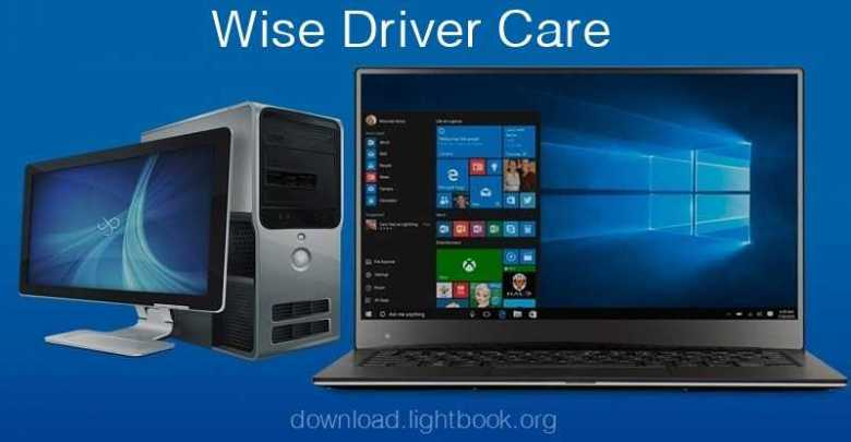 Photo of Télécharger Wise Driver Care Mise à Jour Drivers Windows