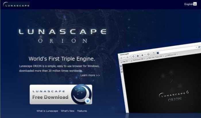 تحميل متصفح لونا سكيب 2019 Lunascape Browser آخر اصدار مجانا
