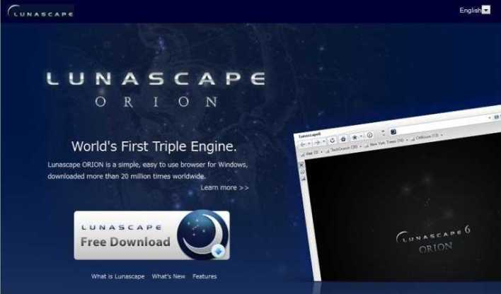Download Lunascape Browser 2019 Free for PC & Mobile