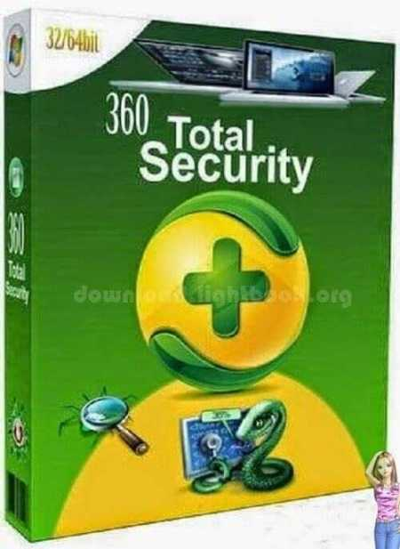 تحميل توتال سكيورتي 360 Total Security اخف واسرع تطبيق حماية
