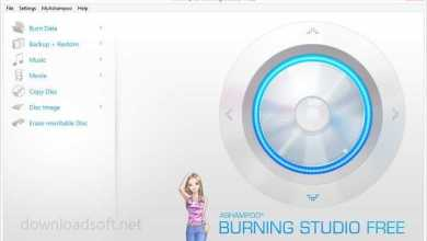 Photo of Download Ashampoo Burning Studio FREE for Windows