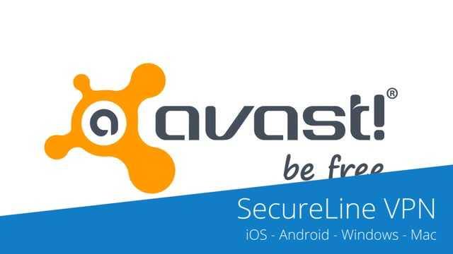 تحميل Avast SecureLine VPN لضمان الخصوصية