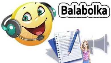Photo of Download Balabolka 2019 – Free Text to Speech Converter