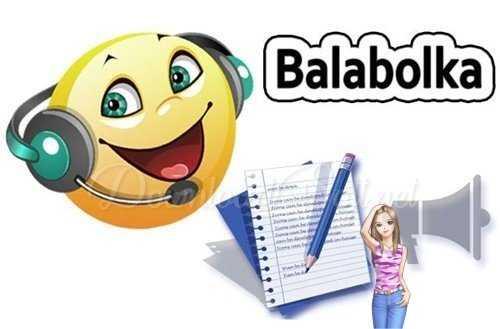 Photo of تحميل برنامج Balabolka 2019 – تحويل النصوص الى كلام مجانا