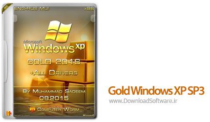 Download Windows XP Gold Windows XP SP3 2016