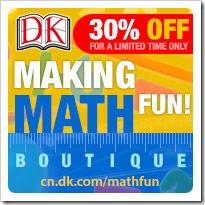 math-boutique-button-185x185