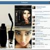 You got my attention Brand Managers..I bought it… ILove #30DaysofBeauty & #Grandiôse Social Media campaigns…