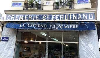 Spring in Paris, France Shops and Bakery around Place Saint Ferdinand  #WordlessWednesday Linky