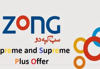 Zong supreme offer