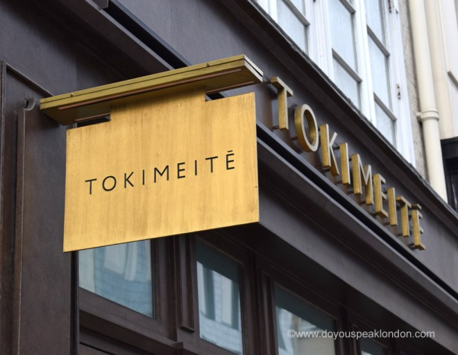 Tokimeite Doyouspeaklondon Lifestyle London Blog