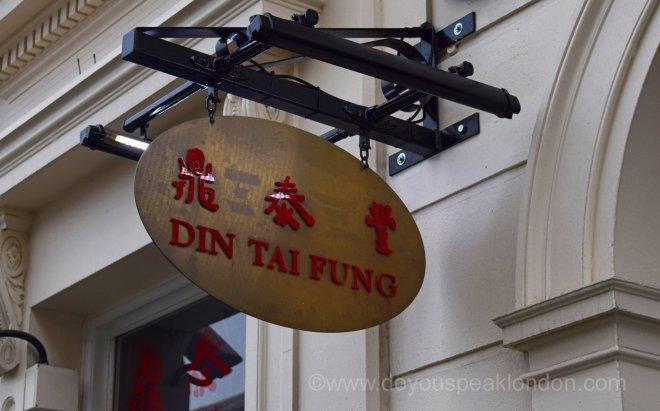 Din Tai Fung Doyouspeaklondon Lifestyle London Blog