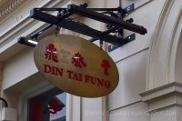 Din Tai Fung Doyouspeaklondon Lifestyle London Blog