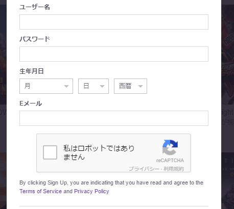 OBS Studioを使ってTwitchで配信する方法と、画質を良くするための設定例