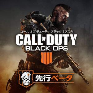 『Call of Duty: Black Ops 4』ゾンビモードの日本語字幕入りトレーラー「混沌」「Blood of the Dead」2本公開