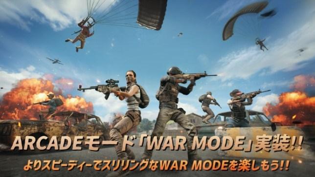 【PUBG MOBILE】7月大型アップデート:PC版で人気の「War Mode」がモバイル版にも登場、ギルドシステム等の新コンテンツ実装
