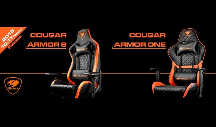 COUGAR、ゲーミングチェア新製品2種「COUGAR ARMOR S」「COUGAR ARMOR ONE」発表。10月17日(水)より発売開始